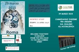 """29 Marzo 2015 """"Camminando Insieme per Credere Dal Dialogo all'Accoglienza"""""""